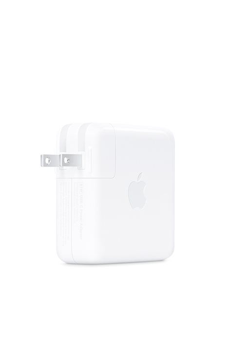 Adattatore alimentazione Apple USB-C 61W