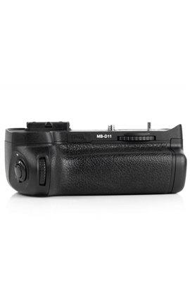 Battery handle MB-D11 for Nikon D7000