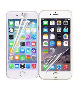 Foglio Corazza - iPhone 8 Plus / 7 Plus / 6S Plus / 6 Plus
