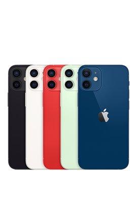 Apple iPhone 12 Mini Cover