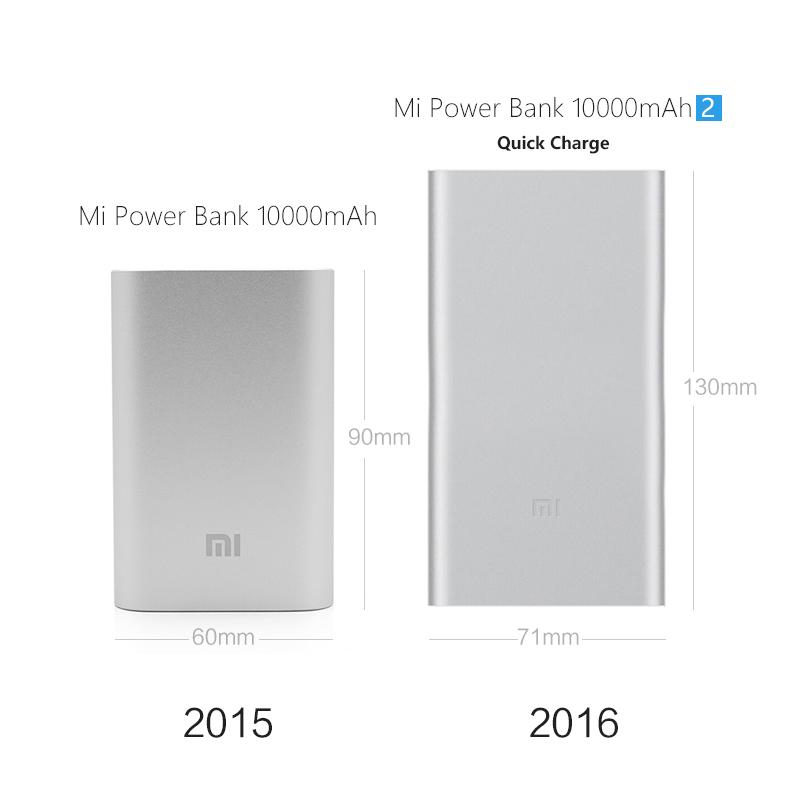 Mi Powerbank